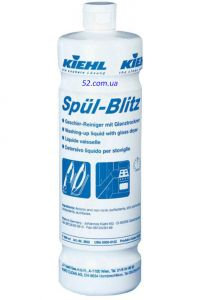 Kiehl для посуды Spül-Blitz (1 л) Спуль-блиц