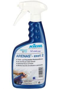Kiehl пятновыводитель ARENAS exet 2 (500 мл)