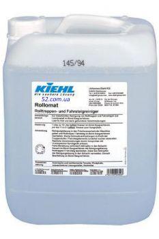 Kiehl Rollomat (10 л) механизированная уборка