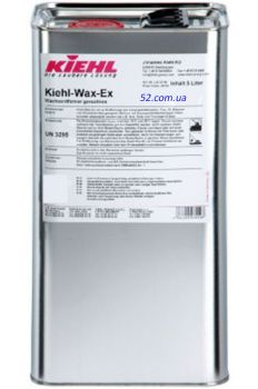 Kiehl-Wax-Ex (5 л) для удаления воска