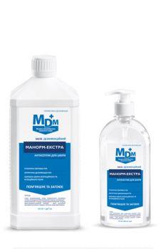 Манорм - Екстра дезинфицирующее средство для кожи от МДМ
