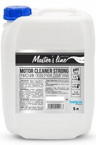 Средство для мойки двигателя Master`s line (Моторный очиститель)