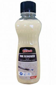 Препарат для выведения пятен Ink Remover (Инк Ремувер)