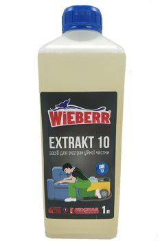 Жидкое средство для химчистки Экстракт 10 - Extrakt 10