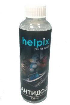 Гидрофобное средство для стекла АНТИДОЖДЬ от Helpix