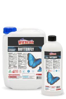 Ароматизатор для ковров Butterfly (готовый спиртовой раствор)