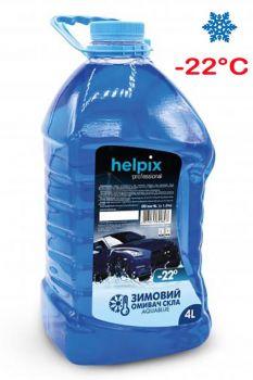 Омыватель стекла зимний (температура замерзания -22) Aquablue