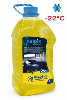 Омыватель стекла зимний (температура замерзания -22) Лимон
