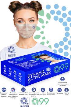 Антибактериальная защитная медицинская маска для лица Q99